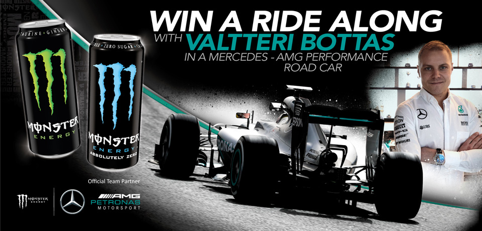 Win a ride along with valtteri bottas